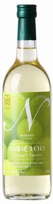 【同梱不可】 はこだてワイン 北海道100 ナイアガラ 白 720ml まとめ買い(×12), 小さな石屋さん 9a745edd