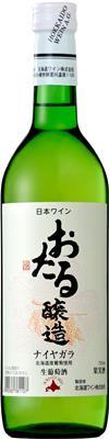 北海道ワイン おたるナイヤガラ 720ml まとめ買い(×12)