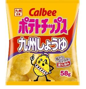 ディスカウント カルビー 人気 ポテトチップス九州しょうゆ 58g ×12 まとめ買い