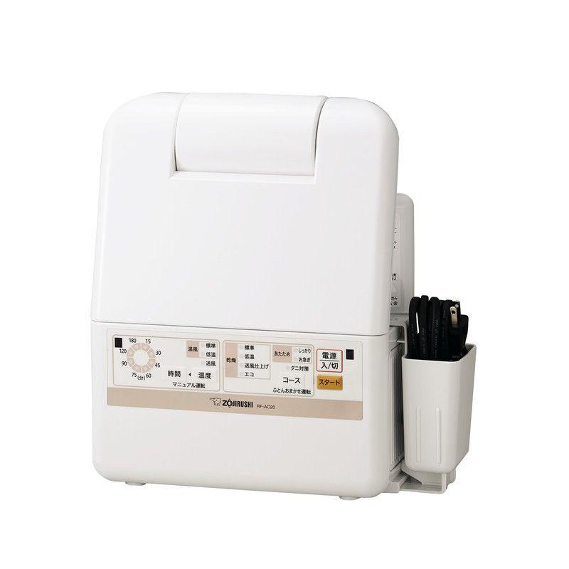 布団乾燥機 象印 ふとん乾燥機 スマートドライ RF-AC20 WA(ホワイト) |4974305215031:最寄家電