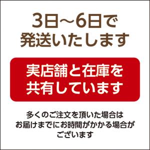 ネスレゴールドブレンドカフェインレス80gまとめ買い(×12)|4902201412346(dc)