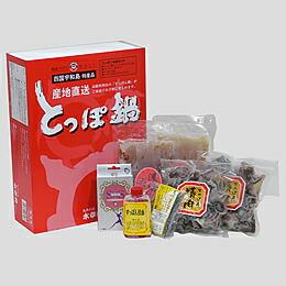 愛媛県津島町から美味しいすっぽんお届けします 水幸苑 とっぽ鍋 期日指定できません 鍋 鍋セット 倉 すっぽん セット 水産加工品 食品 食べ物 即納 トッポ鍋 すっぽん鍋セット