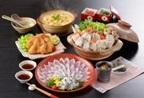 (株)日高食品 国産ふくづくし ふぐ 刺身 山口 とらふぐ ふく 日高|23588:鮮魚 水産加工品