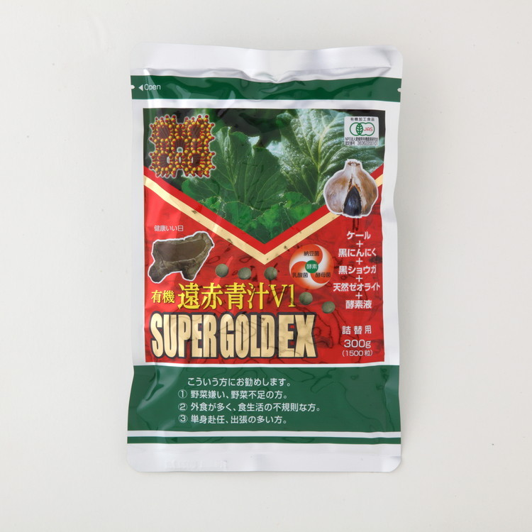 遠赤青汁 V1SUPERGOLD EX 1500粒詰替 遠赤青汁 株式会社|57519:健康食品