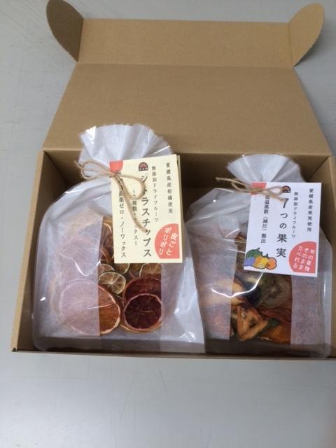 送料無料 無添加 ドライフルーツ詰合せ 愛媛県産