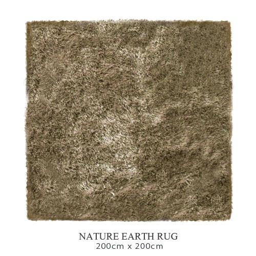 【送料無料】NATUR EARTH RUG ネイチャーアース ラグ マット (200cm×200cm) アッシュベージュ スクエア シャギーラグ 【全5サイズ展開】