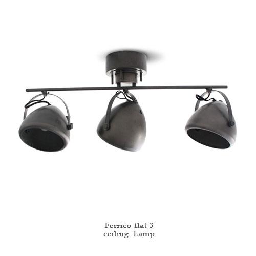 【送料無料】Ferrico-flat 3 (フェリ コフラット 3) シーリングランプ / デザイナーズ照明 / 天井照明