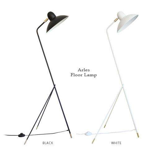 【送料無料】Arles (アルル) フロアランプ ≪全2色≫ / デザイナーズ照明 / スタンド照明