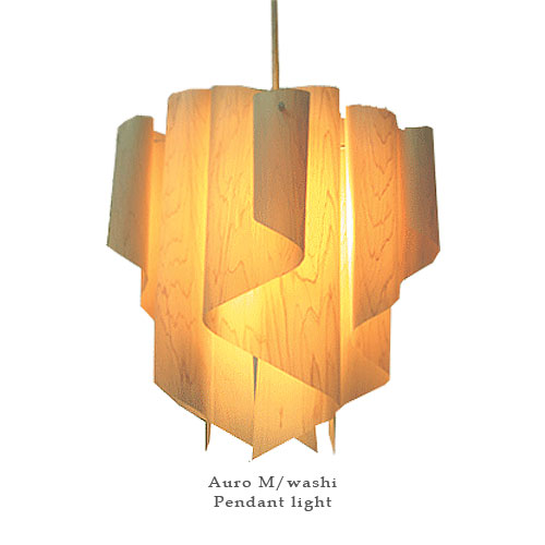 【送料無料】Auro M / washi (アウロM ワシ) ペンダントランプ / デザイナーズ照明 / 天井照明