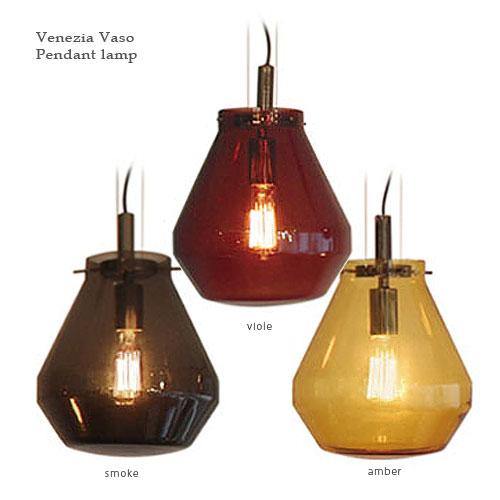 【送料無料】Venezia Vaso (ベネチア バッソ) ペンダントランプ ≪全3色≫ / デザイナーズ照明 / 天井照明