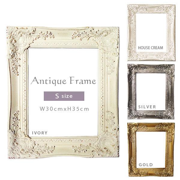 the-gift-byfp   Rakuten Global Market: Antique frames (size S, 4 ...