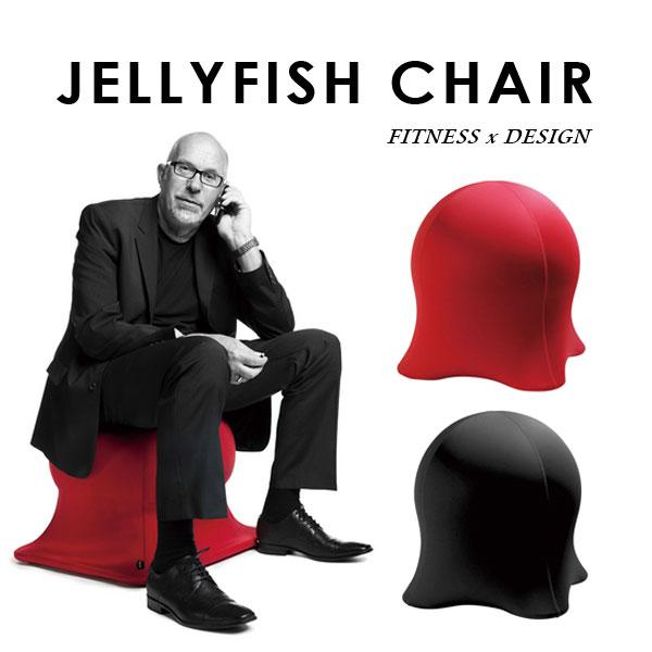 【送料無料】ジェリーフィッシュチェアー (レッド/ブラック) バランスボール DVD付き 「JELLYFISH CHAIR」イス 椅子 エクササイズ クラゲ フィットネス 大人サイズ 洗える コンパクト ダイエット スパイス チェアー