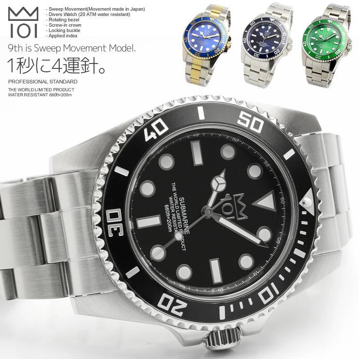 HYAKUICHI ダイバーズウォッチ 200m防水 スウィープ スイープセコンド メンズ 腕時計 MENS 男性 あす楽 送料無料