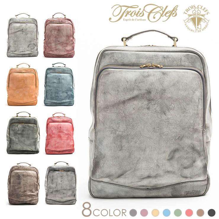 Trois Clefs トワクレ Back Pack バックパック デイパック リュック レザー 鞄 バッグ メンズ レディース ユニセックス 本革 高級鞄