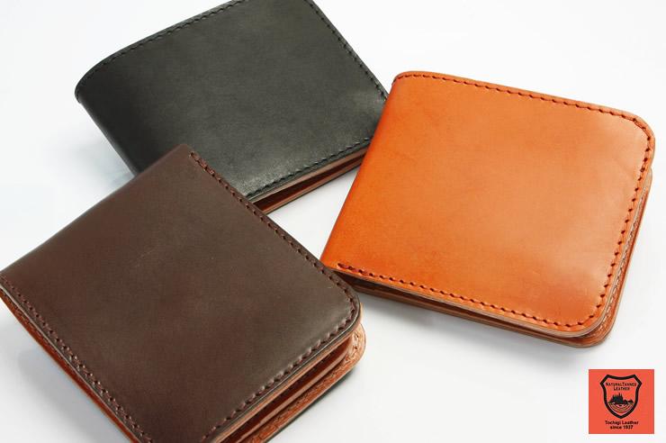 天然タンニン革 2つ折り財布 サイフ ショートウォレット メイドインジャパン 日本製 本革 栃木レザー