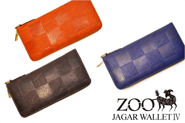 ZOO(ズー) ジャガー4 ラウンドファスナー ウォレット 長財布 メンズ レザー 財布