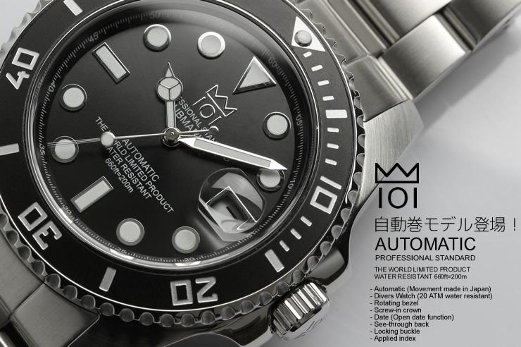 HYAKUICHI ダイバーズウォッチ メンズ腕時計 20気圧防水 自動巻き オートマチック あす楽 送料無料
