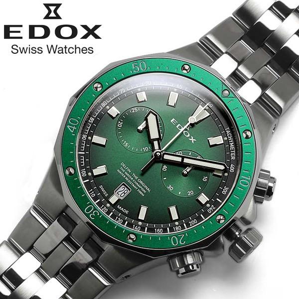 割引価格 【EDOX】【EDOX】 エドックス 腕時計 メンズ 10109-3VM-VIN デルフィン オリジナル クロノグラフ デルフィン 10109-3VM-VIN, はしばみの里ふるフル:1fc8c72c --- experiencesar.com.ar