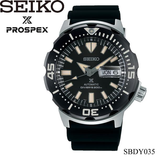 SBDY035 SEIKO セイコー プロスペックス メンズ 腕時計 ウォッチ