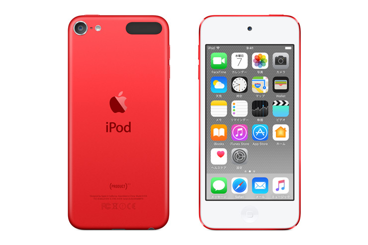 ipod touch product red apple. Black Bedroom Furniture Sets. Home Design Ideas