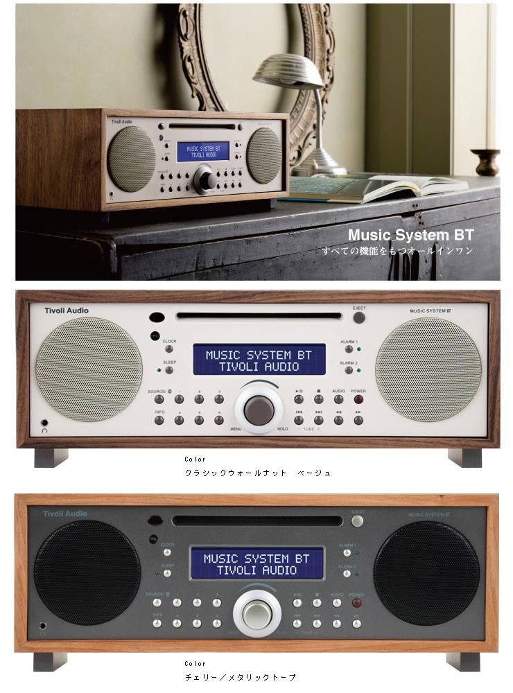 チボリオーディオ Tivoli Audio BluetoothワイヤレスCD/AM/FM/クロック ラジオ・ステレオ・スピーカー ポイント10倍