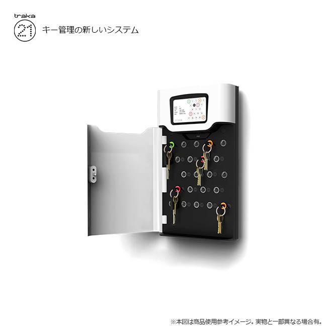 [1台] TRAKA21 電子式 キーボックス【トラカ21】【MUL-T-LOCK マルティロック】【ユーザー管理 持ち出し管理】【送料無料】