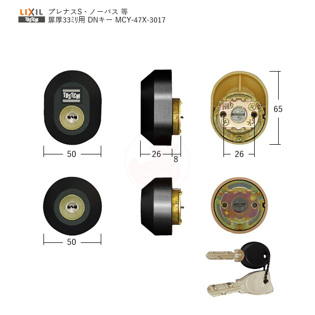 [2ロックセット][ドア厚33mm] トステム シリンダー MCY-47X-3017 キー5本付 ブラック色【TOSTEM LIXIL QDD835 QDC19】【MIWA DN(PS)キー】【ディンプルキー】【送料無料】