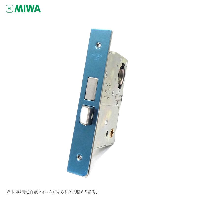 MIWA LDA 錠ケース BS64mm レバーハンドル用【バックセット64mm】【美和ロック】
