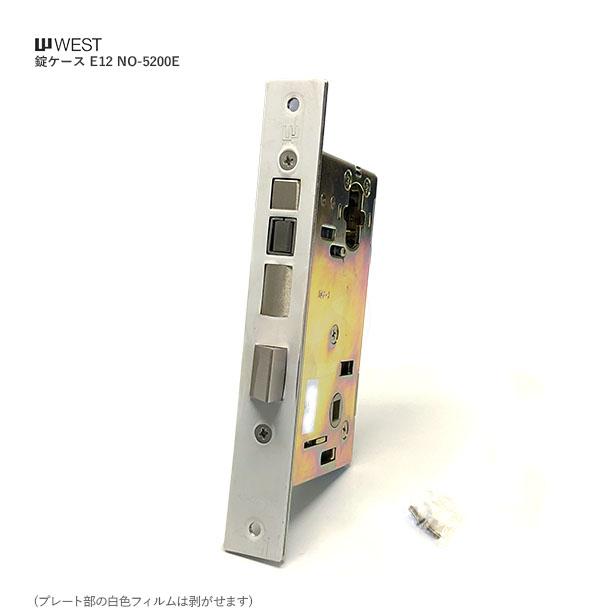 WEST 錠ケース E12 BS50mm レバー錠用【ウエスト NO-5200E】【送料無料】