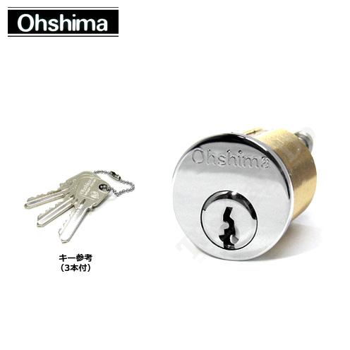 Ohshima ピンシリンダー錠 00OC ネジコミ型 キー3本付 扉厚33~42mm向け【オーシマ 東洋シャッター 1010用/MCC】【送料無料】