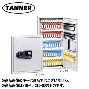 TANNER タナー テンキー式 キーボックス STD-40 金庫タイプ【鍵40本掛サイズ】【電子錠 暗証番号 ボタン式】【キー 鍵管理 ボックス】