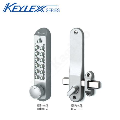 キーレックス 22204 暗証番号錠 片面ボタン式 面付本締錠 デッドボルトL=110 対応扉厚30mm~45mm【長沢製作所 KEYLEX 500(mini)シリーズ】【送料無料】