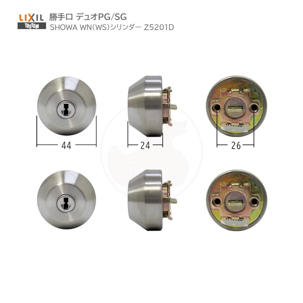 Z-5201-DVAE TOSTEM 勝手口 鍵 カギ 交換 チープ 18%OFF 部品 DIY トステム SHOWA WN キー3本付 2個同一キー SG Z5201D デュオPG シリンダー WS QDJ902-QDJ903-QDJ902