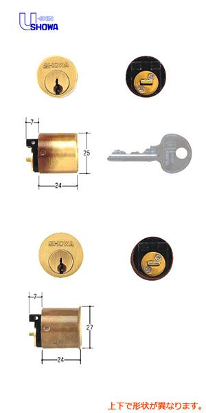 [2個セット] SHOWA ピンシリンダー No.37B GIKEN SCY-74 キー3本付【川口技研 装飾錠】【ユーシン・ショウワ】【SCY74】【アンバー色】【送料無料】