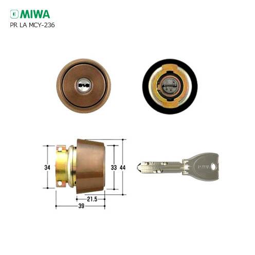 [DV仕様向け] MIWA PRシリンダー LA MCY-236 キー3本付 扉厚33~41mm向け【美和ロック】【MCY236】【セラミックブロンズ色】【ディンプルキー】【送料無料】
