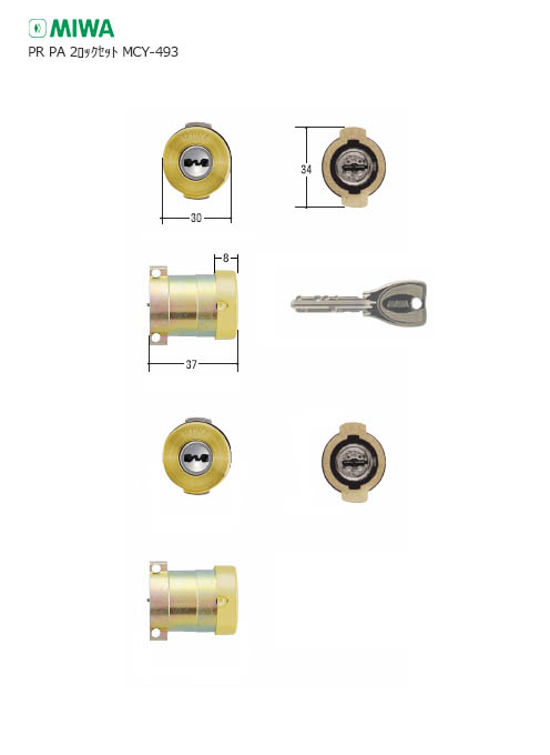[2個同一] MIWA PRシリンダー PA MCY-493 PG571-HS キー6本付 アルミゴールド【美和ロック】【MCY493】【ディンプルキー】【送料無料】