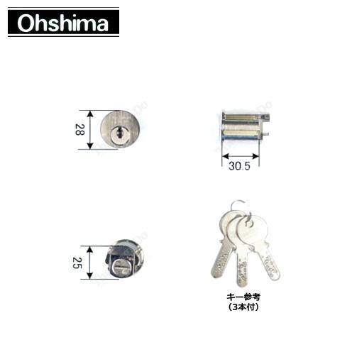 Ohshima L=30 扉厚33~42mm向け【オーシマ 5150A】【ディンプルキー】【送料無料】 00NC キー3本付 東洋シャッター ニカバシリンダー錠 カンザシ型