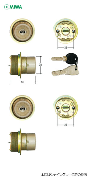 [2個同一] トステム シリンダー錠 MIWA MCY-476 DN(PS)キー5本付 横全長40mm【TOSTEM リクシル LIXIL】【美和ロック TE0】【MCY476】【ディンプルキー】【送料無料】