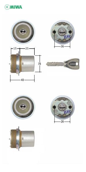 [2個同一] MIWA PRシリンダー LIX MCY-508 キー6本付 横全長40mm【美和ロック TE0】【MCY508】【塗装シルバー色】【ディンプルキー】【送料無料】