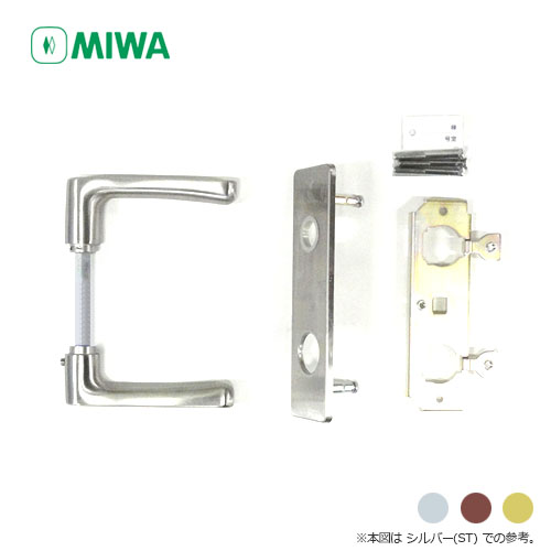 MIWA レバーハンドル RAHPC用 エスカッション付 扉厚35~37mm向け【美和ロック】