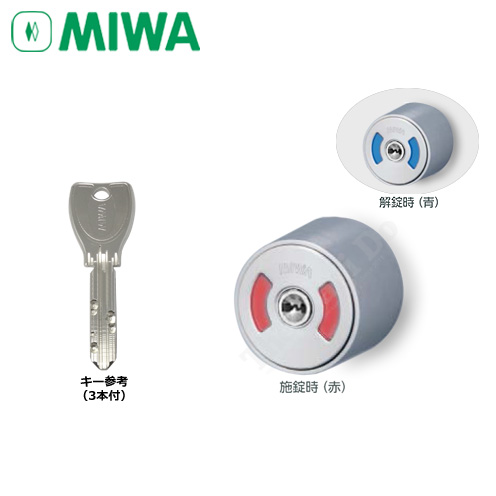 MIWA 表示装置付PRシリンダー LA(DA)用 キー3本付【左右勝手有り】【美和ロック DA.WCY】【ディンプルキー】【送料無料】