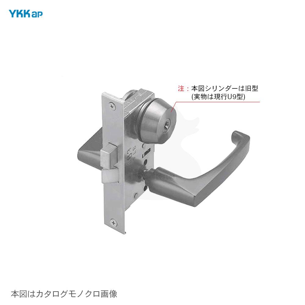 [2ロックセット] YKKap レバーハンドル錠セット J0494 DT30mm BS42mm キー3本付【左右兼用】【YKK 勝手口ドア DX ATD J-0494】【MIWA LZ U9】【2個同一】【送料無料】