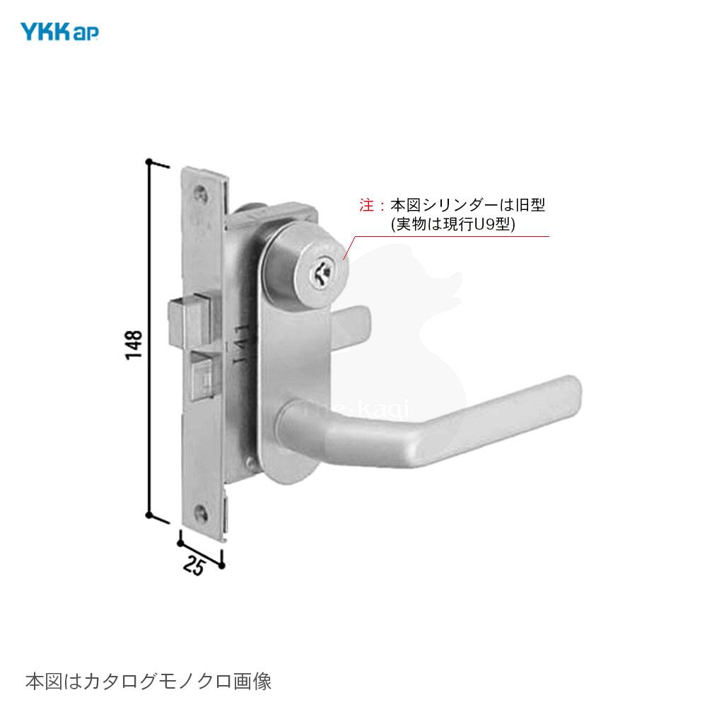 YKK レバーハンドル錠セット 0536U9 BS32mm MIWA LZ U9キー3本付【左右勝手兼用】【YKKap ドアロック錠 通風ドア エアリフレ 2KD-TF】【美和ロック】【送料無料】