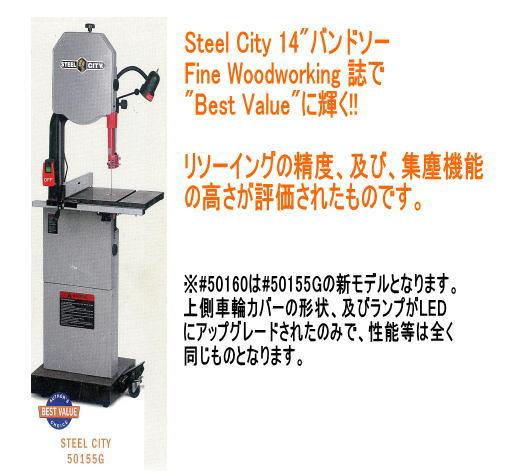 "锯供带索Steel City 14""木工使用的高级2速度混合带索(50160JP),打开305MM risoinguguranaitoteburusakurukattinguhaiburiddo"