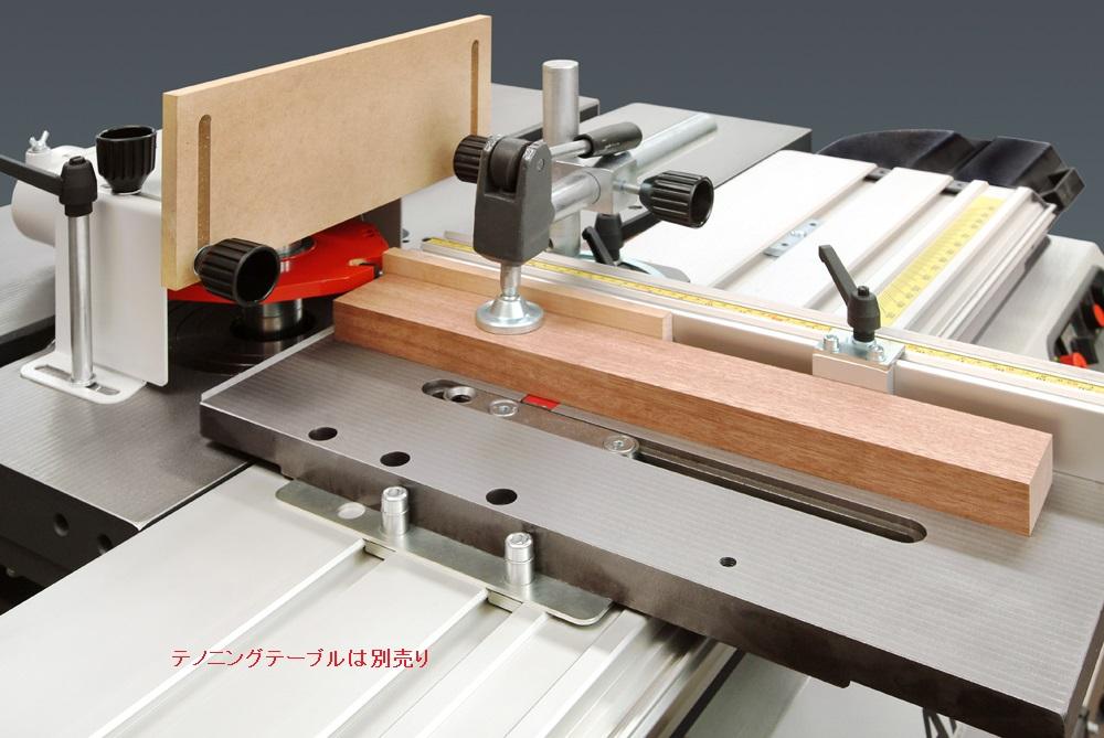 鋳鉄製テノニングテーブル