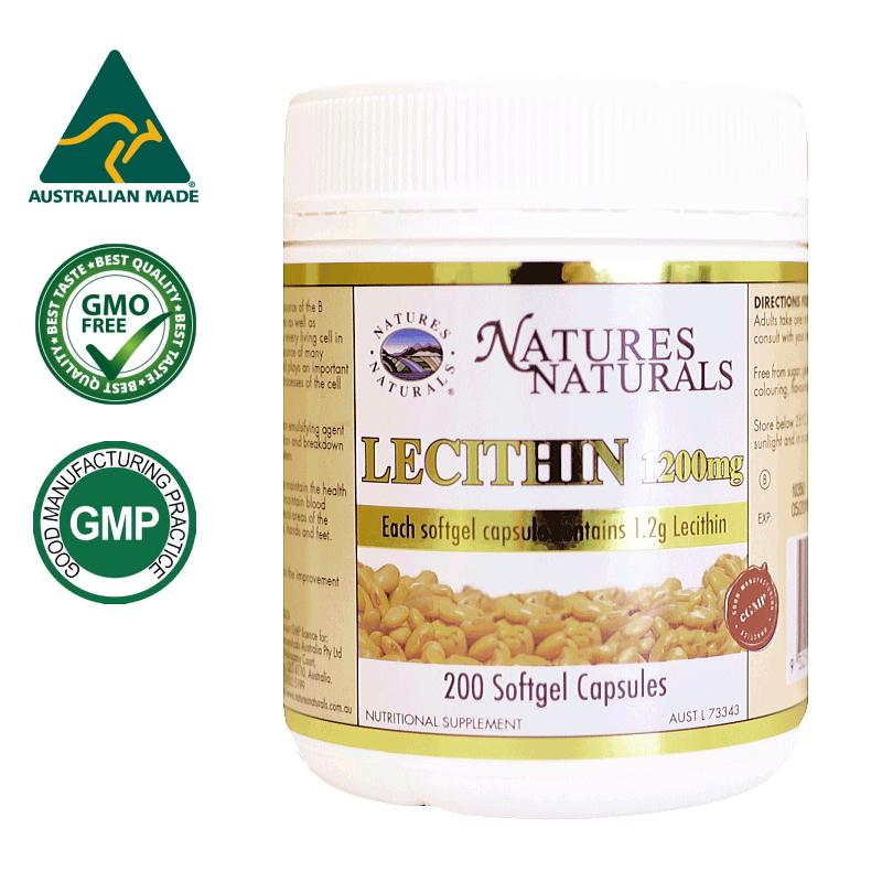 レシチン 大豆由来 1200mg リン脂質 50% GMP認定 サプリメント 約200日分 200粒 ケース入り 選べるサプリメント(7粒)プレゼント付き 大豆のチカラで清々しい毎日を 1粒に大豆レシチン1200mg、リン脂質600mg(50%)