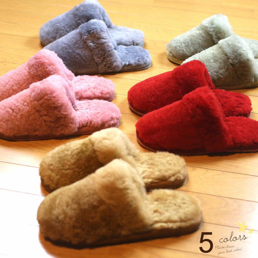 型番:sn-2 オーストラリア産の上質な天然羊毛で足元を優しく包んでぽっかぽか 洗える おしゃれ 冷え性にもオススメ 静音加工 滑り止め付 可愛い ザ スリッパ ムートンスリッパ 5色 激安 秋冬 男女兼用 ムートン 豊富な品 静音加工滑り止め付き 入荷予定 洗えるオーストラリア産天然羊毛 レディース メンズ