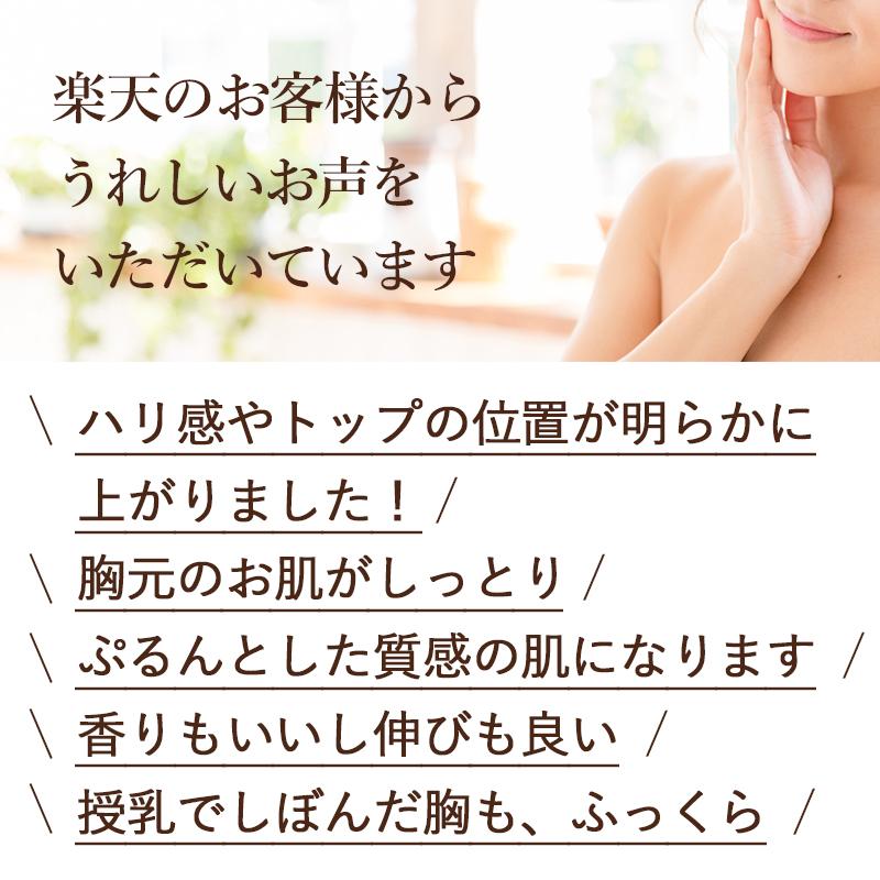 快节奏的音乐音量凝胶胸围奶油泡沫奶油泡沫凝胶葛根产后胸围奶油。