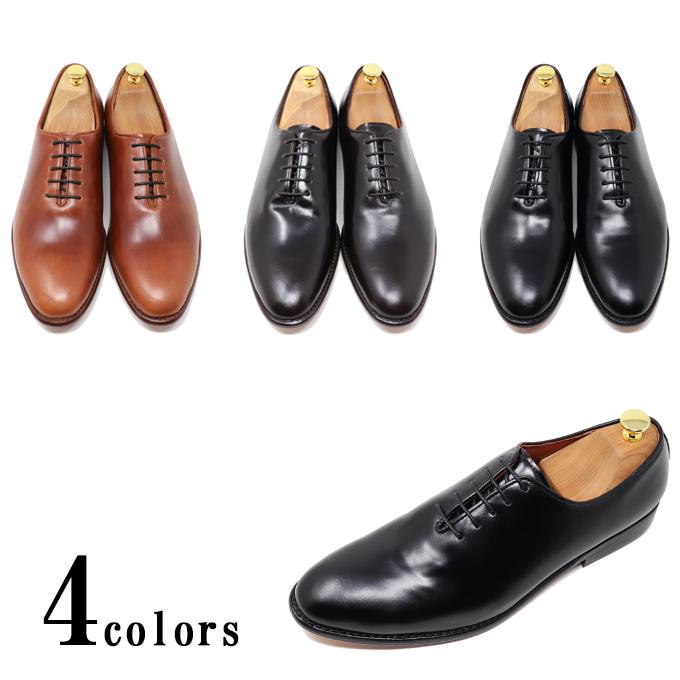 送料無料 GLENFORD オリジナルシューズ 小さいサイズ 大きいサイズ 23.5cm 24cm ~ 28cm 28.5cm ハンドメイド 本革 メンズ 毎日続々入荷 レザーソール ライトブラウン プレーントゥマッケイ製法革靴 グッドイヤーウェルト製法 ビジネスシューズ 未使用 黒 紳士靴 レッドブラウン ビジカジ 革底 手作り靴ブラック カジュアル 茶 ホールカット ダークブラウン