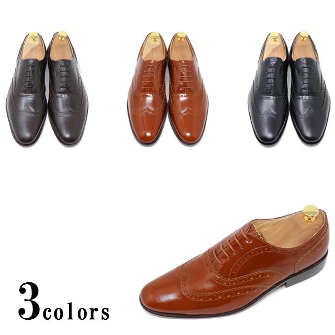 ハンドメイド 本革 メンズ ウイングチップ ビジネス カジュアル シューズ ビジカジマッケイ製法 ブラック ダークブラウン ライトブラウンレースアップシューズ ドレスシューズ レザー 男性用 靴 革靴 手作り靴